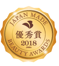 JAPAN MADE BEAUTY AWARDS 2018 優秀賞